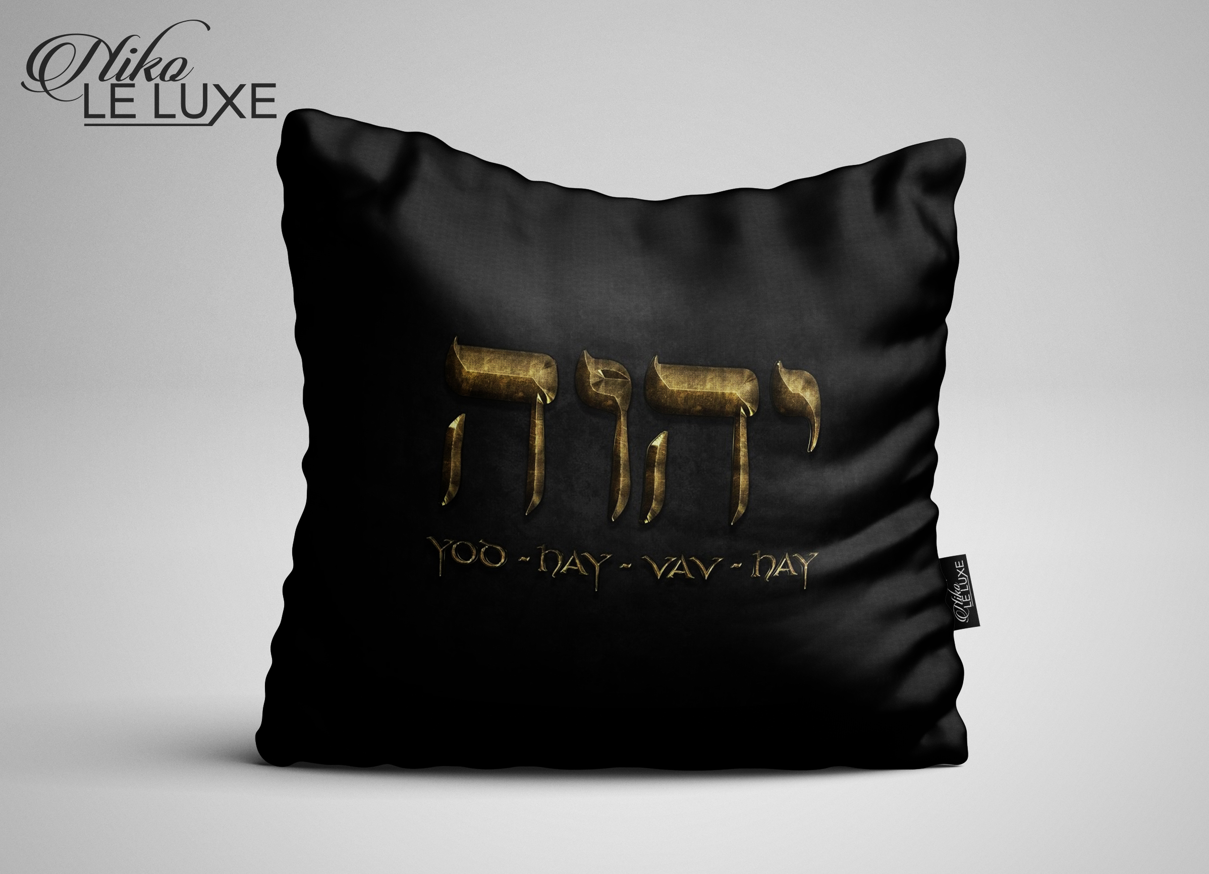 YHWH, the God of Israel